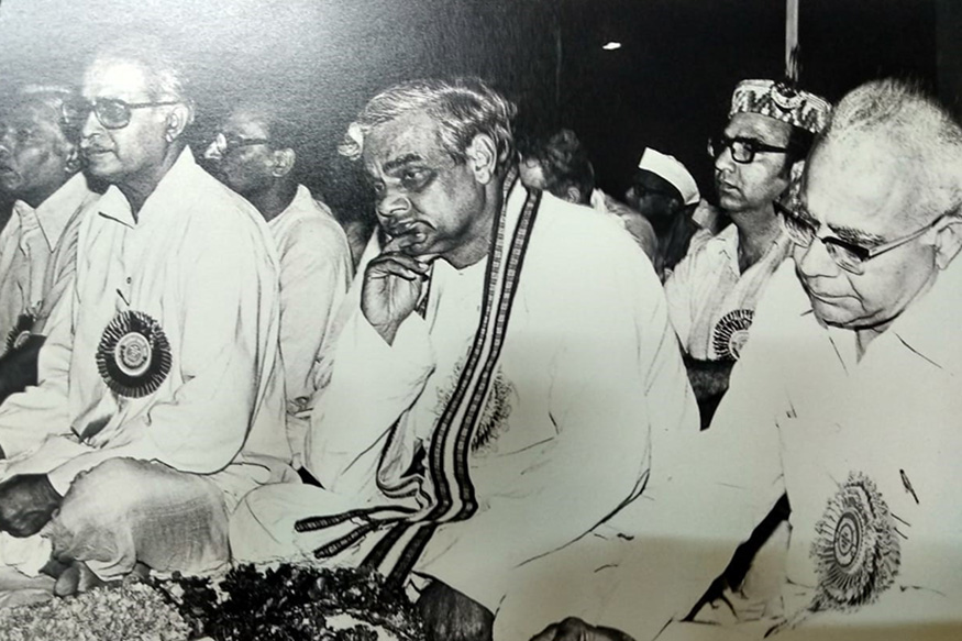 Atal Bihari Vajpayee Birth Anniversary: Rare & Unseen Photos of BJP Stalwart