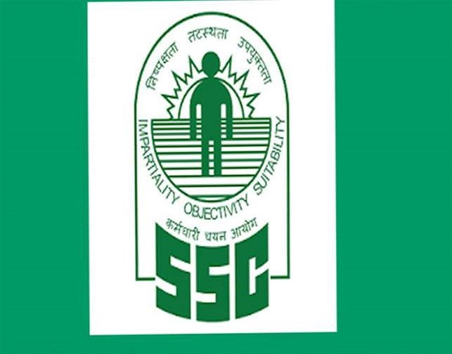 SSC MTS Recruitment Notification To Be Out on 5th Feb 2021