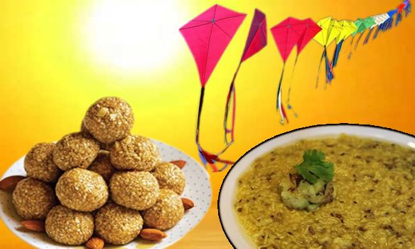 Happy Makar Sankranti! Know the traditional value of Khichdi, Til Gur on this day