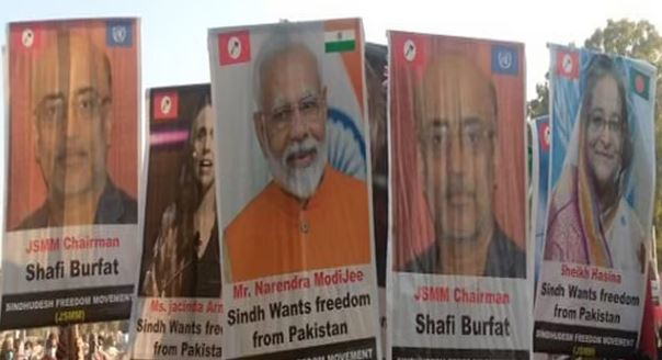 Pakistan: Placards, slogans of PM Modi, other world leaders raised at pro-freedom rally in Sindh