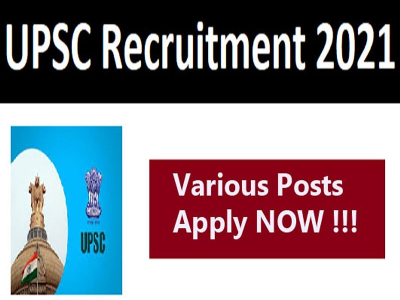 UPSC Assistant Recruitment 2021: Notification out for 249 Vacancies