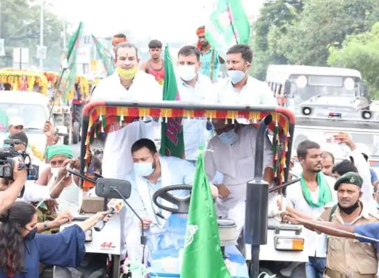 RJD led alliance plans massive human chain protest against 'farm laws' on Jan 30