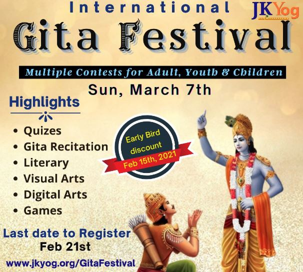 International Gita festival on March 7, attracts global participation