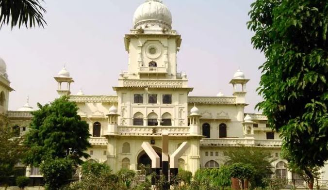 Lucknow University appoints team to start UG admissions from next month