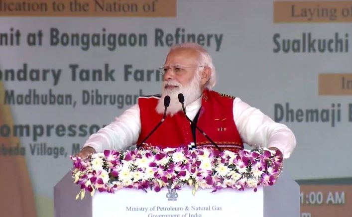 PM Modi in Assam: Reaffirms his commitment to the development of the region