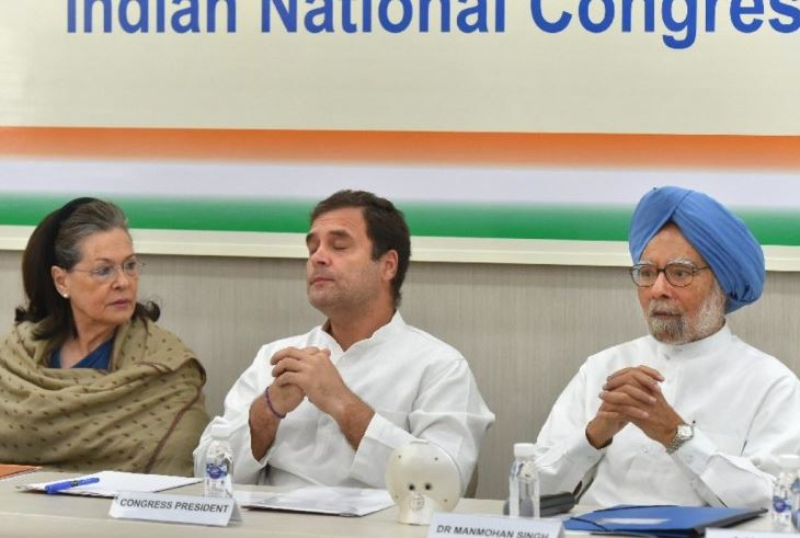 Congress in deep financial crisis ahead assembly polls, sends out SOS
