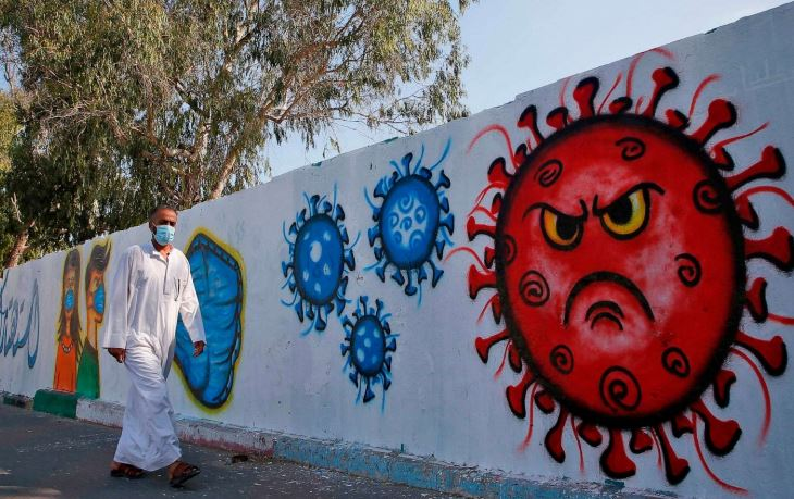 MHA extends existing Covid-19 guidelines for surveillance, caution till March 31