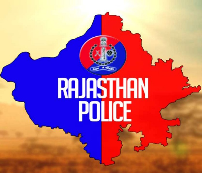 RPSC Police SI Recruitment 2021 for 859 Vacancies : Eligibility, Exam Dates