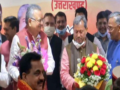 Tirath Singh Rawat to be Uttarakhand's new CM, to take oath at 4 pm today