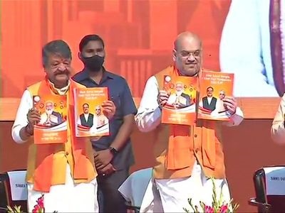 Amit Shah releases BJP's election manifesto for WB: Sops for women, citizenship to refugees, new AIIMS