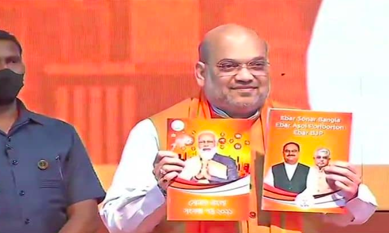 BJP includes CAA in its manifesto for Bengal polls, one job, 10k/yr per refugee family