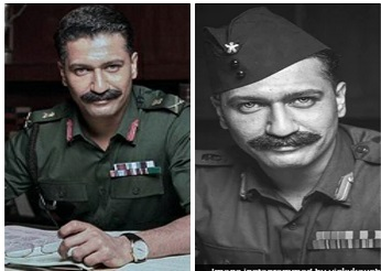 Vicky Kaushal starrer Sam Manekshaw's biopic title announced as Sam Bahadur on his birth anniversary