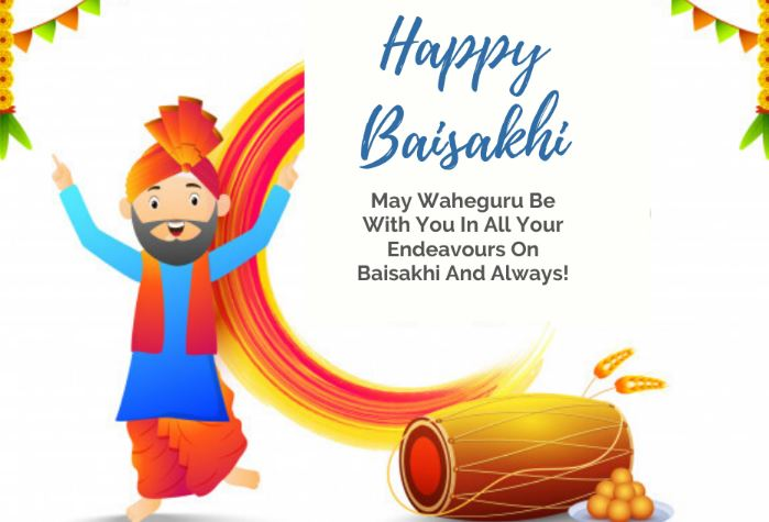 Happy Baisakhi 2021: Wish your loved ones Vaisakhi with images, quotes and messages