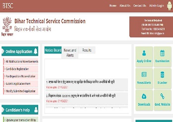 BTSC Bihar Recruitment 2021: Notification OUT, 584 Vacancies for Fisheries Officer, Ophthalmic Assistant & Other Posts