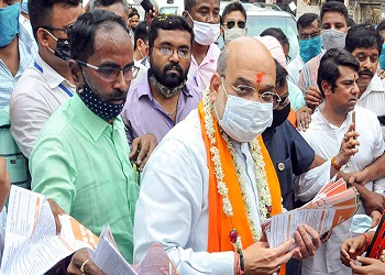 Amit Shah reverses Mamata Banerjee's allegations against her; says she provoked violence