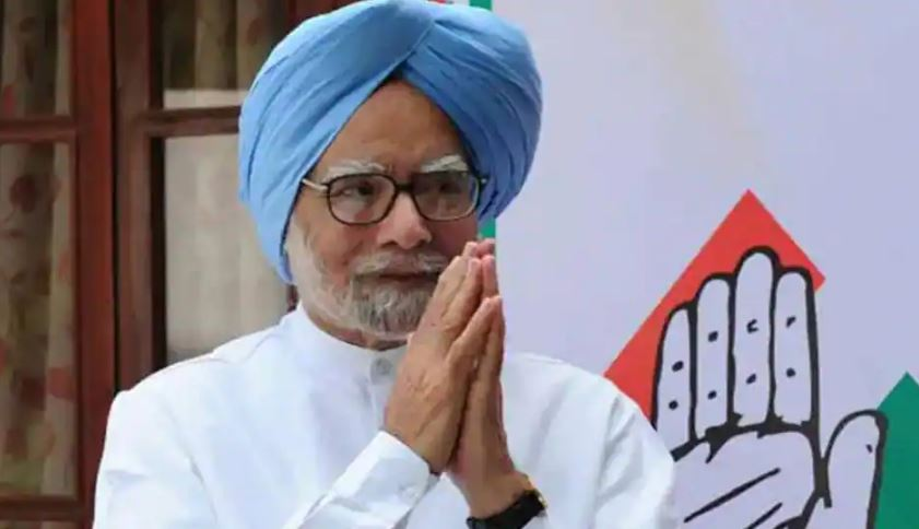 Former PM Manmohan Singh hospitalised after testing Positive for Corona: Reports