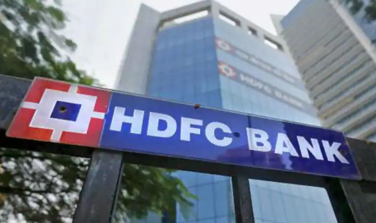 HDFC Bank net profit for 4th quarter rises 18%, YoY growth to Rs 8,186 crore