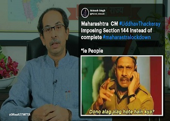 As Maha imposes 'Janta Curfew' for 15 days ,confused netizens share memes on 'lockdown'