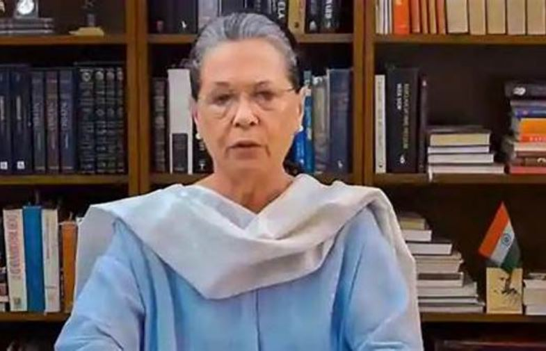 """""""Need to put house in order"""": Sonia Gandhi to Cong on poll performances"""