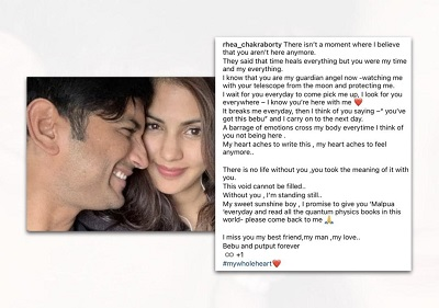 There is no life without you: Rhea shares post on Sushant's 1st death anniversary