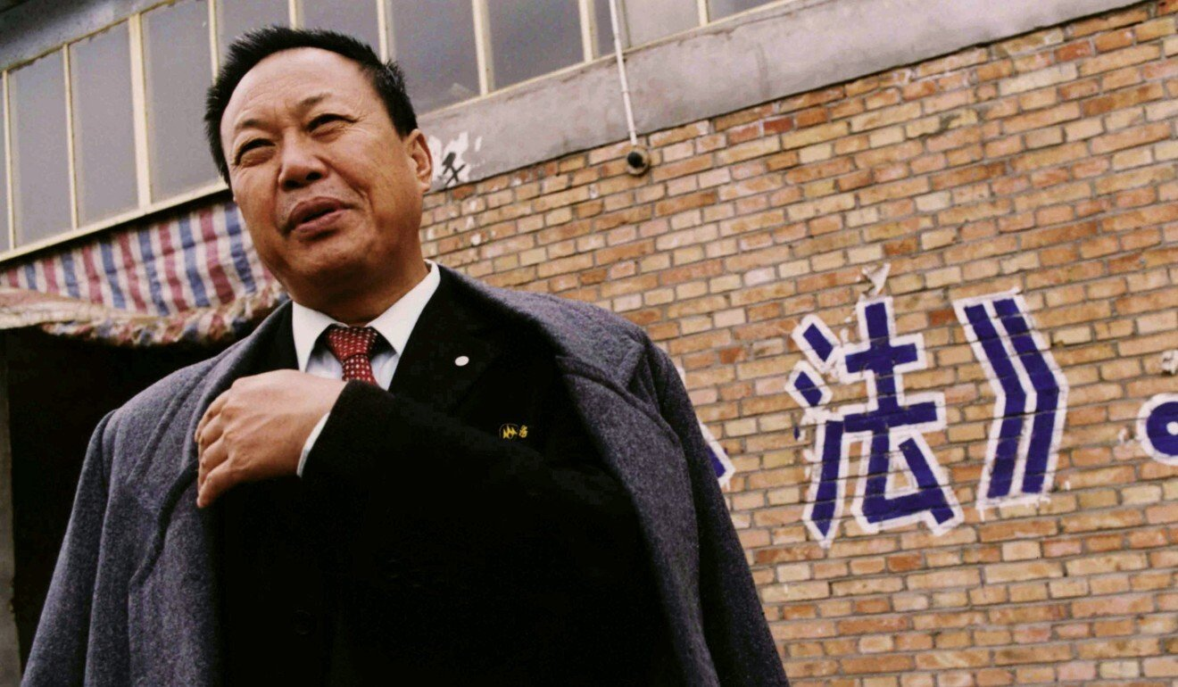 Chinese Billionaire Sun Dawu: Sun Dawu has been sentenced to 18 years by the Chinese government