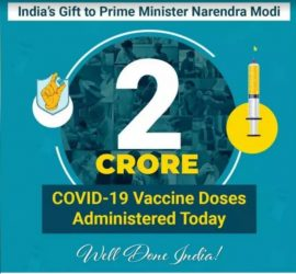 India breaks single-day COVID-19 vaccination record, crosses 2cr on PM's birthday