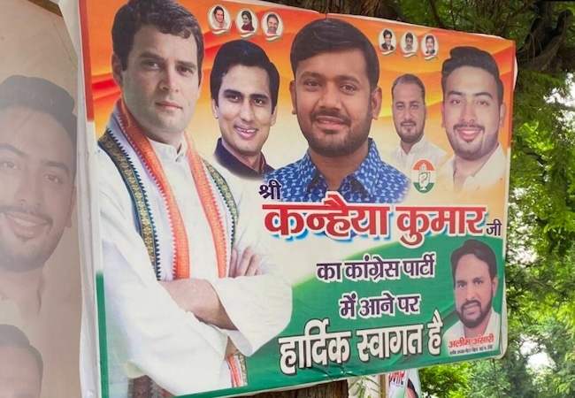 Congress puts 'Welcome posters' for Kanhaiya Kumar ahead of his joining today