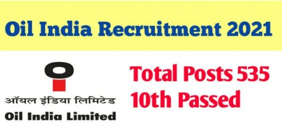 Oil India Recruitment 2021 notification out, apply online for 535 posts