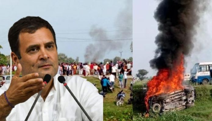 Ra Ga plans to meet farming families killed in UP's violence: Sources
